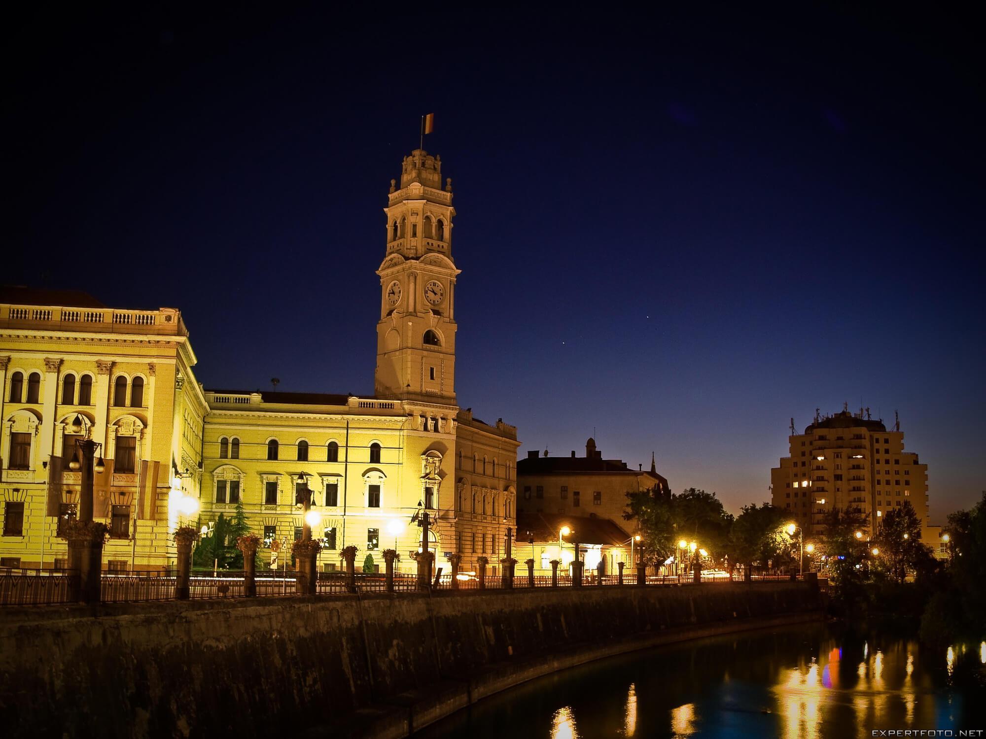 Primarie Oradea